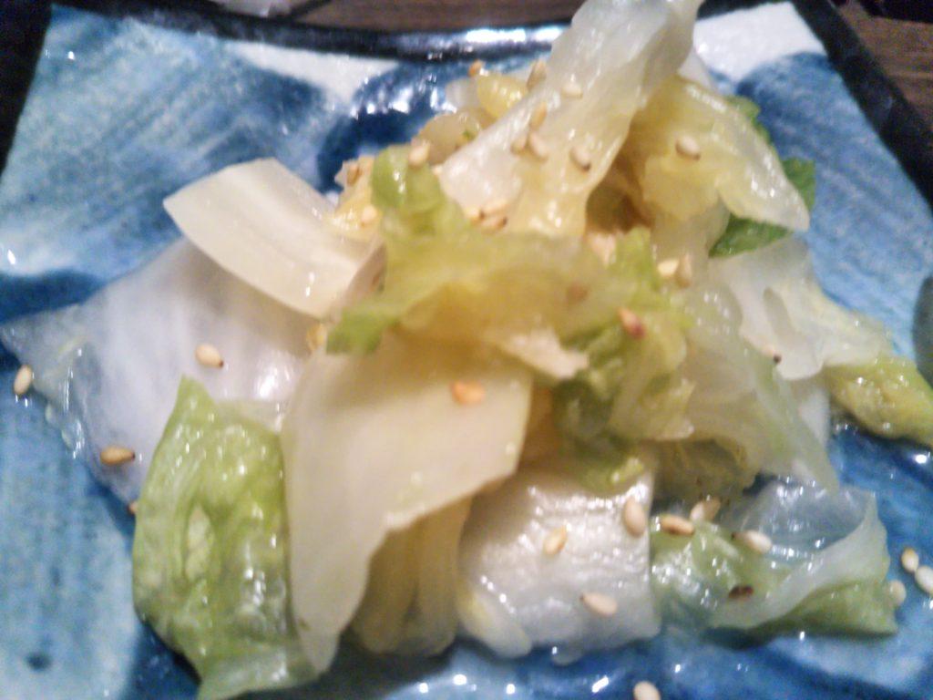 十条 馬ござる 白菜のお新香