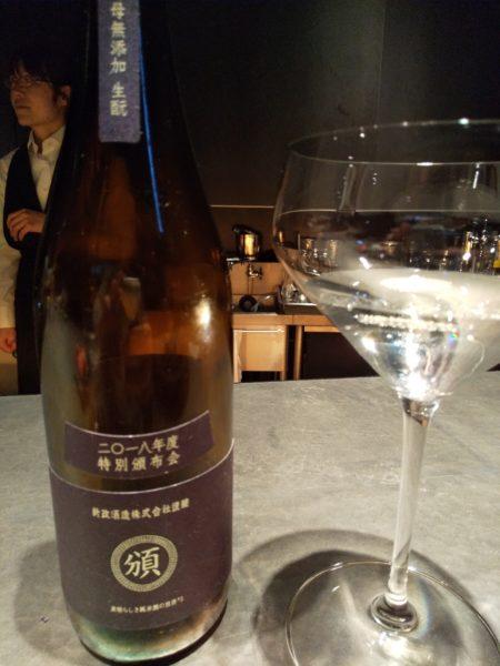 29ON 表参道店 日本酒1