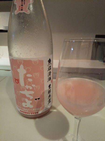 29ON 代官山店 日本酒2