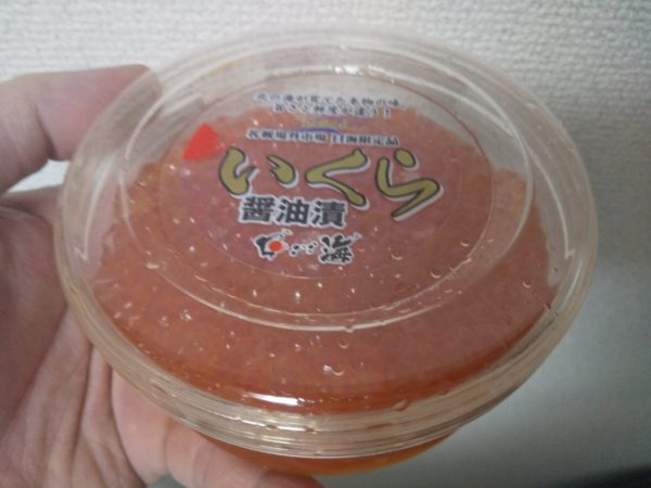 札幌場外卸売市場 いくら醤油漬け 1